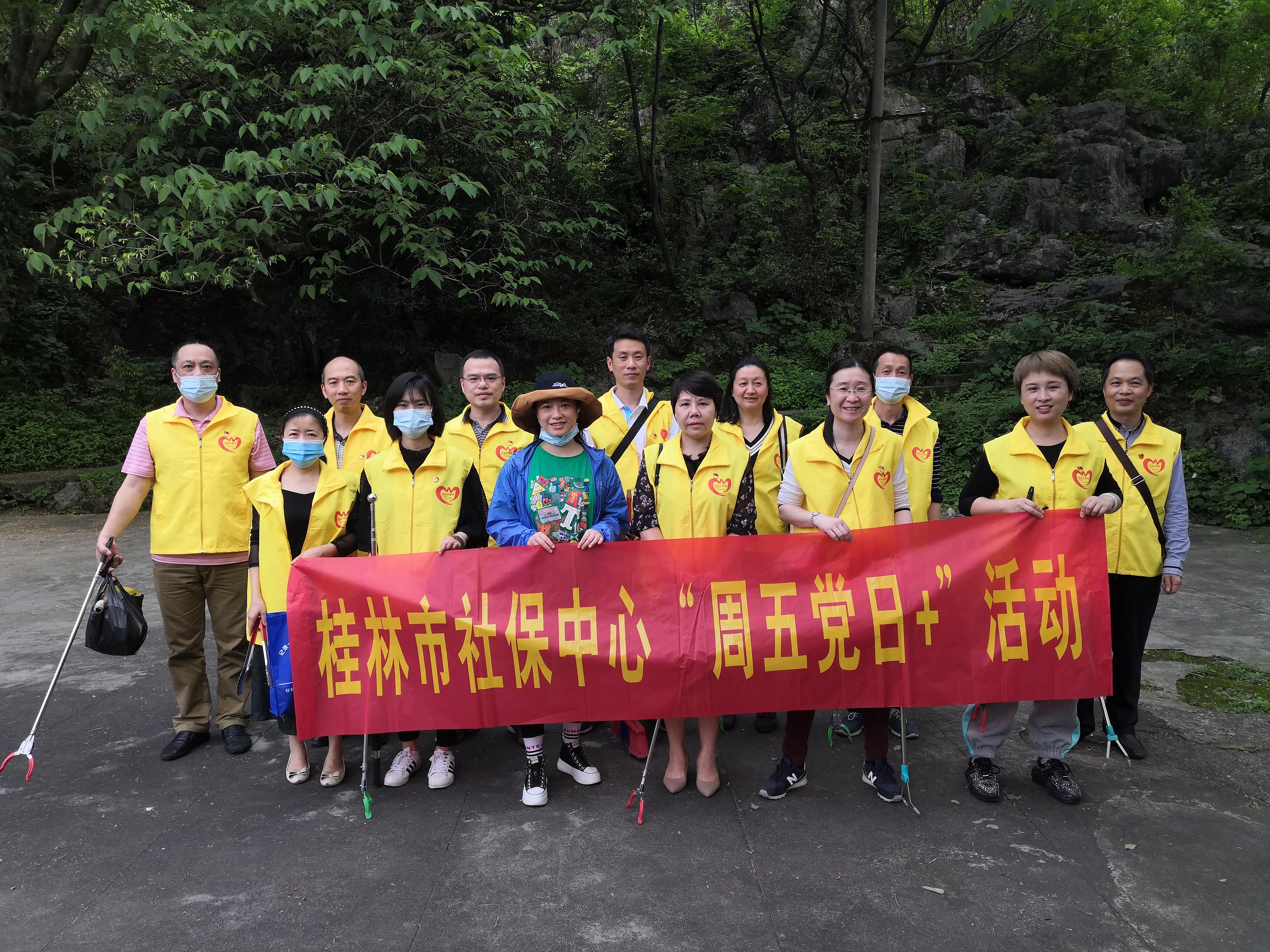 市社保中心参加活动的党员和志愿者合影